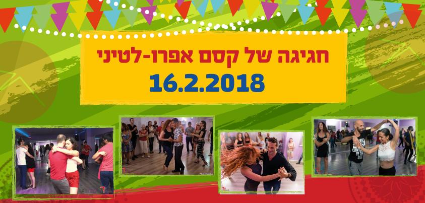 522_facebook-DANCE