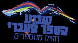 logo2.fw_
