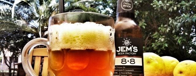 ג'מס בירה