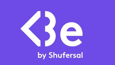 Be-Shufersal-390x220