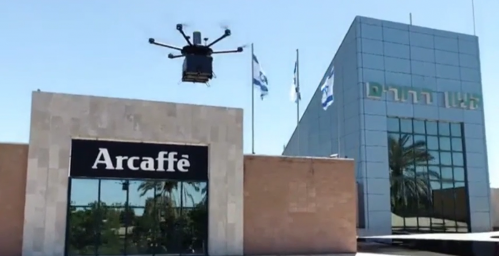 drone-Drorim
